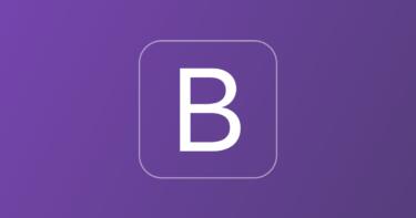 Bootstrap3とBootstrap4、どちらを選ぶべきか比較してみた
